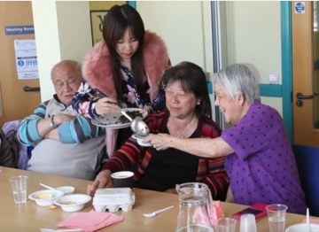 Age Friendly Community Chest Events and Activities